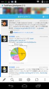 2014-01-04 17.23.15s