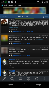 2014-01-04 17.18.05s