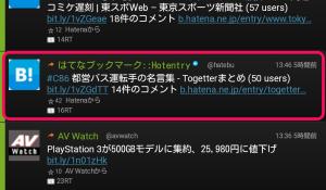 2014-08-18 10.01.58x